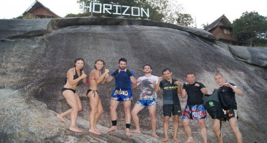 Horizon Muay Thai Training Camp picture
