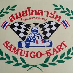 Samui Go-Kart picture