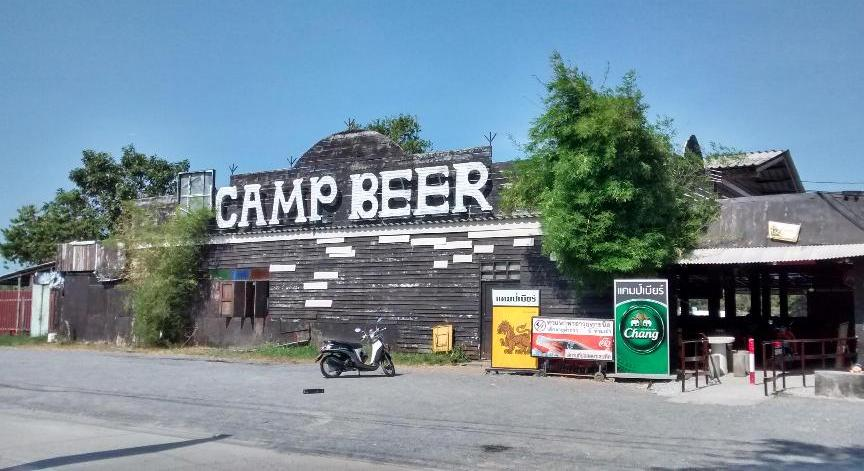 Camp Beer picture