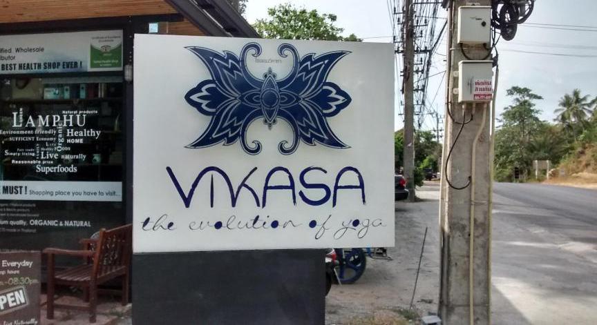 Vikasa Yoga picture