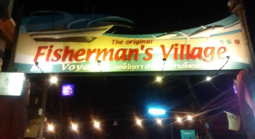 Fishermans Village Plaza picture