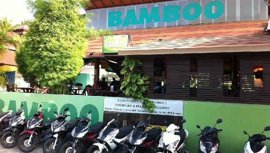 Bamboo Bar  picture