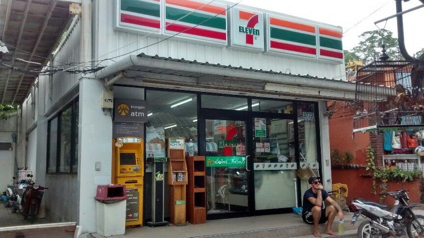 7-11 picture
