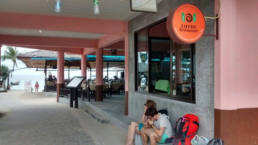 Lotus Restaurant picture