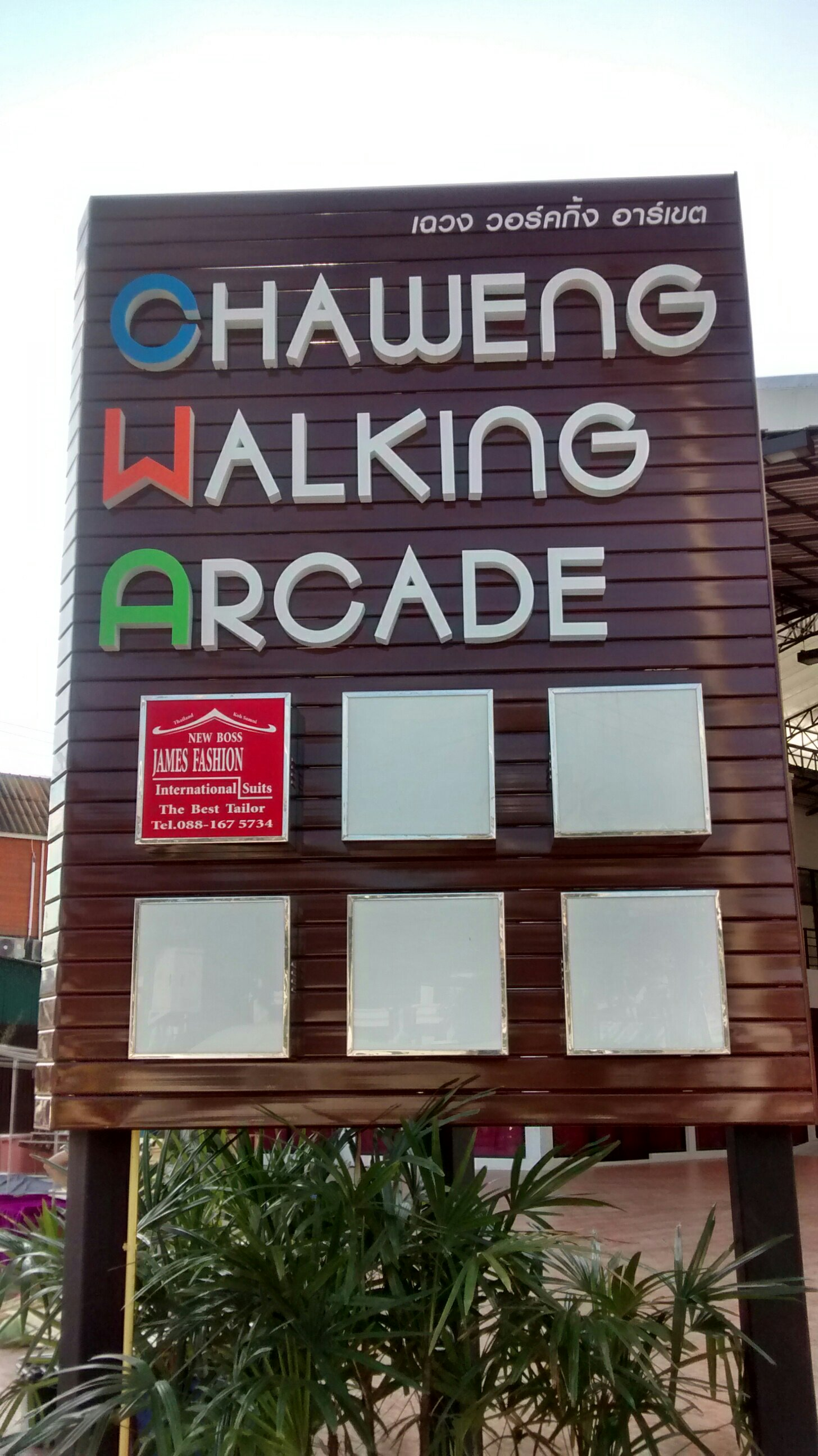 Chaweng walking arcade picture