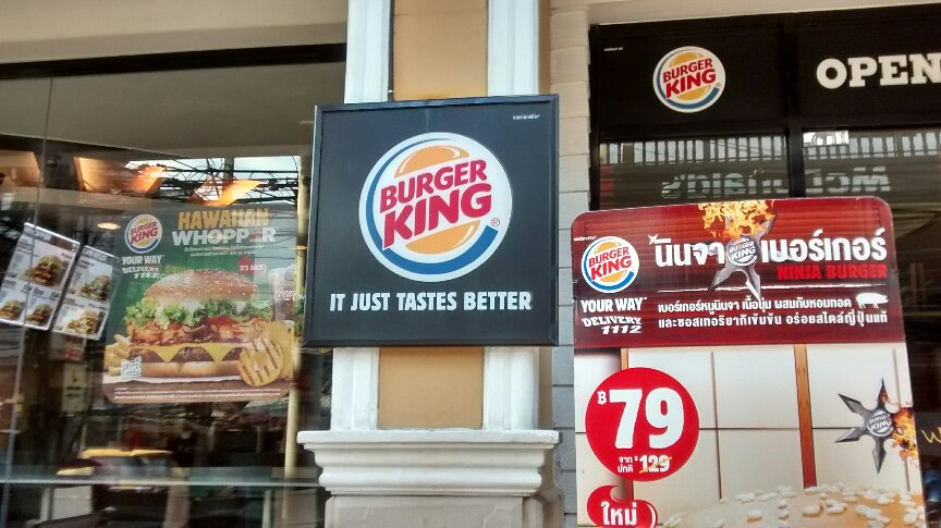 Burger king picture