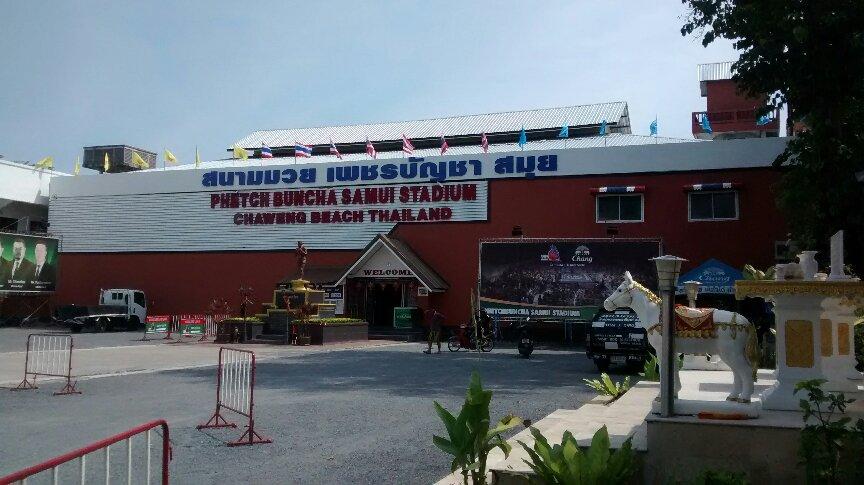 Phetch Buncha Samui Stadium picture
