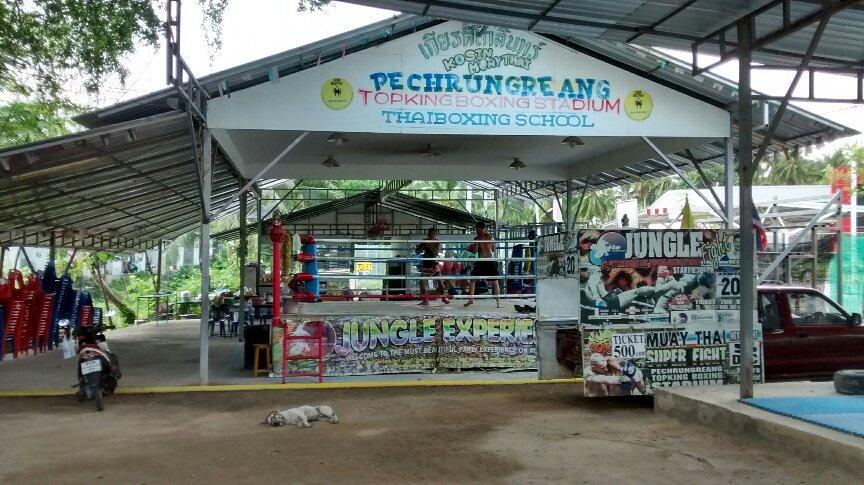Fight club Muay Thai picture