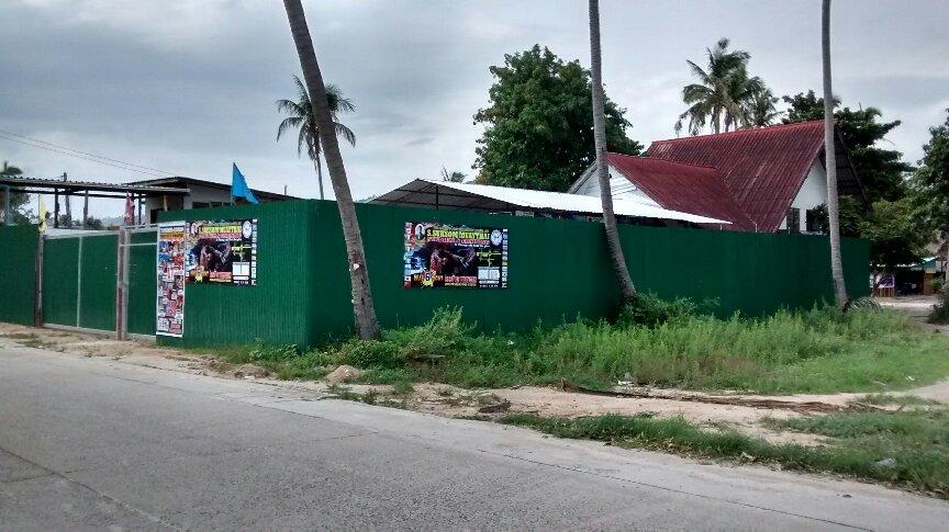 S.Suksom Muay Thai picture