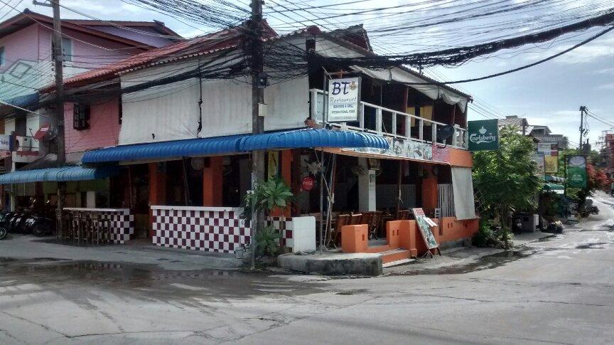 BT Restaurant picture
