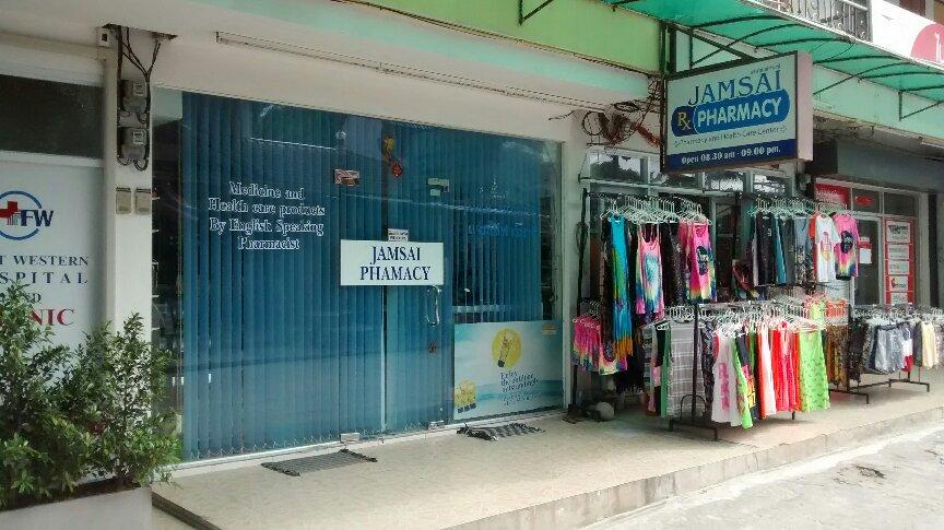 Jamsai Pharmacy picture