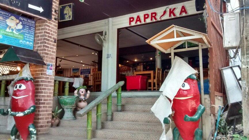 Paprika Restaurant picture