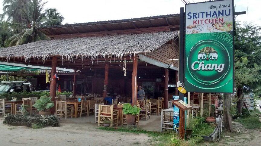 Srithanu Kitchen picture