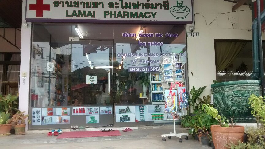 Lamai Pharmacy picture