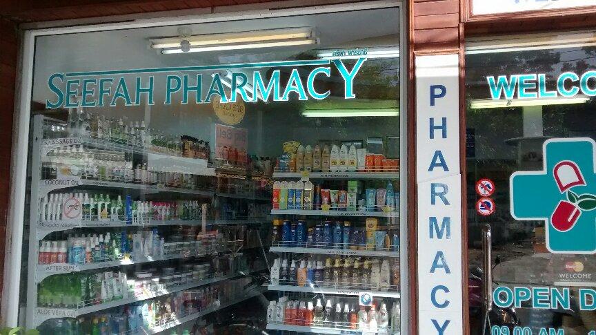 Seefa Pharmacy picture